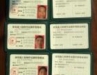 深圳哪里可以学建筑塔吊司机证?大概要多少钱?