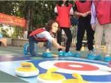 广州白云区可团建可玩旱地冰壶的帽峰山生态园