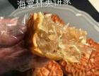 广东省台山林记冬蓉月饼