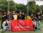 上海打碟DJ培訓學院,上海DJ培訓機構哪里有