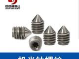 钛螺丝厂家生产M4 5.4内梅花箱包专用紧定机米钛螺丝
