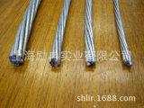 厂家供应 无粘结预应力钢绞线 热镀锌钢绞线 钢绞线