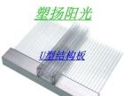 厂家供应PC阳光板PC耐力板PC采光罩PC采光瓦