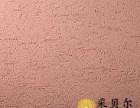 上海艺术漆批发 厂家供应 室内外涂料专业施工