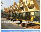 上海二手挖掘机市场 日本海关纯二手挖掘机析松机械 现清仓...