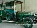 北京出租道具车,北京出租老爷车,北京出租剧组用老爷车