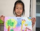 衢州市有升有色美术教育中心2016年秋季招生火热报
