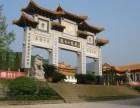 重庆市龙台山公墓 市级陵园 交通方便 绿化环境好