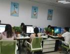 郑州平面设计ps、cdr、ai、UI、淘宝实战培训