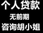 湘潭如何办理应急贷款,湘潭本人或父母名下有房即可办理当天拿钱