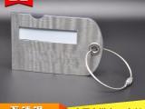 厂家行李牌定制 不锈钢创意行李吊牌LOGO订制 厂家直销