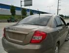 奇瑞 E5 2013款 1.6 手动 都市型CNG保证无事故,无