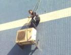广州海珠科龙空调维修加雪种清洗专业拆装快速上门服务