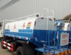 转让 洒水车东风5吨8吨10吨洒水车