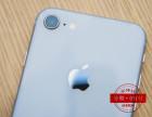 苹果8昆明办理零首付 手续少 资料简单