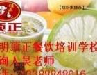 北京烤鸭哪里有北京烤鸭技术培训加盟 厨卫设备