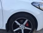 起亚现代日产马自达丰田17寸轮毂轮胎 CV3沃森