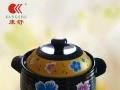 砂锅炖锅陶瓷汤煲康舒砂锅煲汤锅粥煲沙锅煲仔饭耐热砂