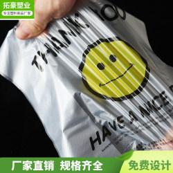 外賣打包袋定制-廈門一次性外賣打包袋定做廠家-免費拿樣