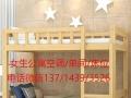 深圳青年女生公寓仅限女生