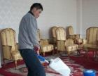 家庭保洁、沙发清洗、烟罩清洗、地毯清洗,价格优惠