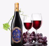 北京红酒品牌批发团购红酒代理加盟葡萄酒自助餐红酒品牌批发团购
