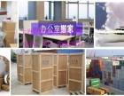 上海到台湾海运专线货运物流公司 门到门服务值得信赖