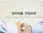 东莞商标注册查询、申请专利、香港公司注册、工商注册