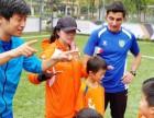 少儿足球培训班 少儿足球青训班 少儿足球冬令营