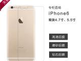 iPhone6贴膜苹果6后膜 苹果6磨砂后膜 iPhone6手机