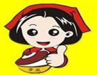 重庆梦岚酸菜鱼牛肉饭加盟,加盟费多少?