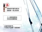 钥匙管家(重庆)网络科技有限公司