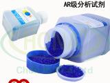 包邮  化学试剂 蓝胶指示剂 变色硅胶 AR500g 干燥剂