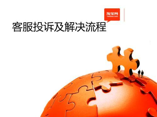 浙江联保-%瓜沥东芝空调-(各中心)%售后服务网站电话 杭州