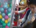 【好奇心球球乐小本投资】加盟/加盟费用项目详情