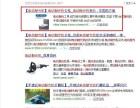郑州中原区B2B推广公司