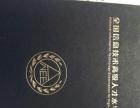 宿州通信科技