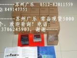 宇光温控仪 水处理 均质 乳化 乳化机