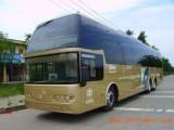 杭州到贵阳的客车,长途大巴车