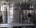 白城防冻液生产设备厂家 通辽汇河机械设备公司
