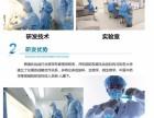 认证粤妆生产许可厂家广州丽研化妆品公司