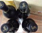 东莞2000拉图红酒回收什么价格,回收玛歌红酒瓶子
