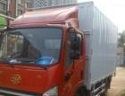 自带4.2米厢式货车求职