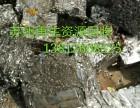 昆山周市废铁废铝废铜回收