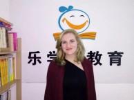 北京乐学者泰语培训招生