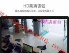 专业安装远程监控工程 网络工程