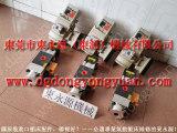 SN1-250冲床超负荷泵,冲床厂优质配件供应商-冲床模高指