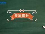 苏州学历提升培训,选择适合自己的升学方式