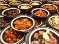 佰佳旺快餐加盟费用多少?全国佰佳旺中式快餐加盟热线电话