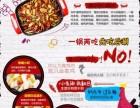 嘻哈鸡火锅加盟/特色鸡主题餐厅/鸡火锅加盟费用